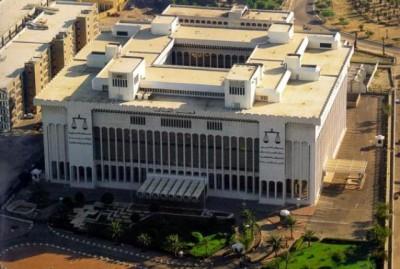 Justizpalast in Kuwait