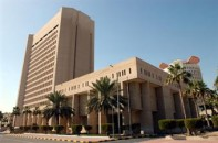Kuwait Fonds für Arabische Wirtschaftliche Entwicklung