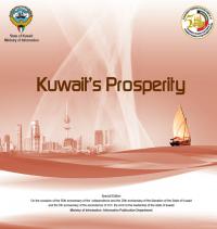 Kuwait's Prosperity