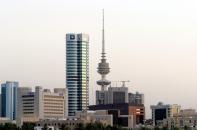 Turm der Befreiung