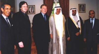 Einweihung der Botschaft am 17. Mai 2001